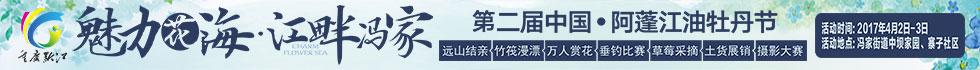 http://p9.pccoo.cn/vote/20170328/2017032809433730485875_980_70.jpg