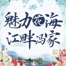 http://p9.pccoo.cn/vote/20170407/2017040710430658672413_250_250.jpg