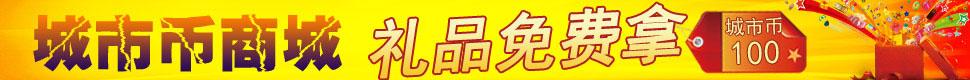 http://p9.pccoo.cn/vote/20170513/2017051318455211737893_970_80.jpg