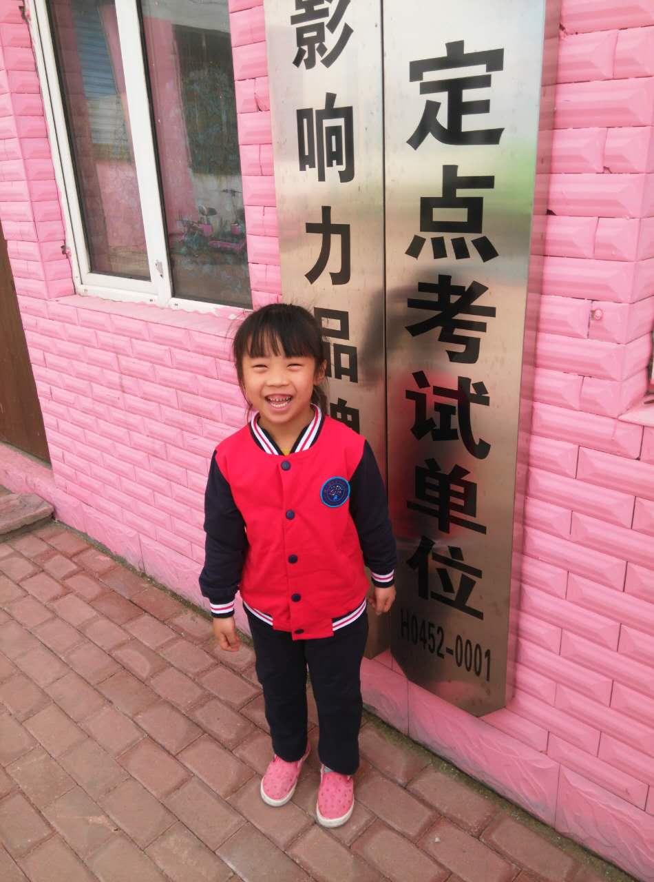 """韩林秀_糖人国际实验幼儿园""""萌宝大比拼""""微信投票活动图片"""