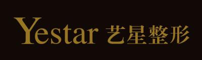 南京艺星整形
