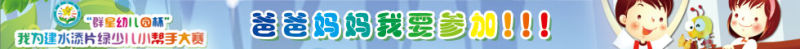 http://p9.pccoo.cn/vote/20170616/2017061613410451395577_800_49.jpg