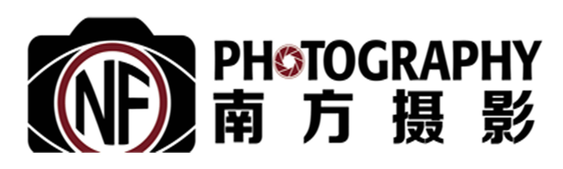 镇雄南方摄影工作室