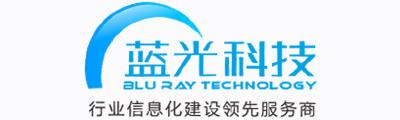 蓝光科技有限澳门威尼斯人网站
