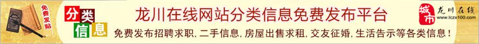 http://p9.pccoo.cn/vote/20170724/2017072416581995297000_970_90.jpg