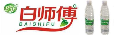 西咸新区白师傅饮品有限公司