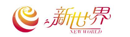 新世界KTV