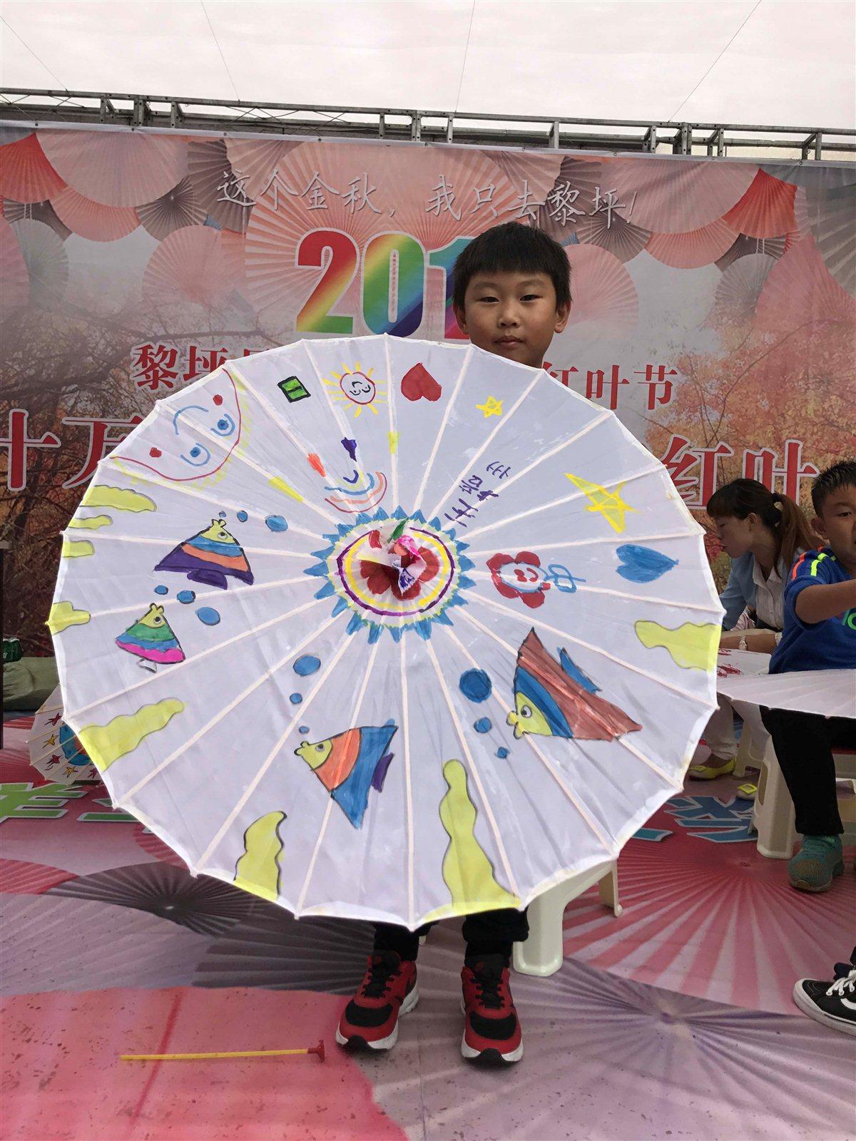 diy洋傘,畫畫,曬照,贏大獎!_漢中在線