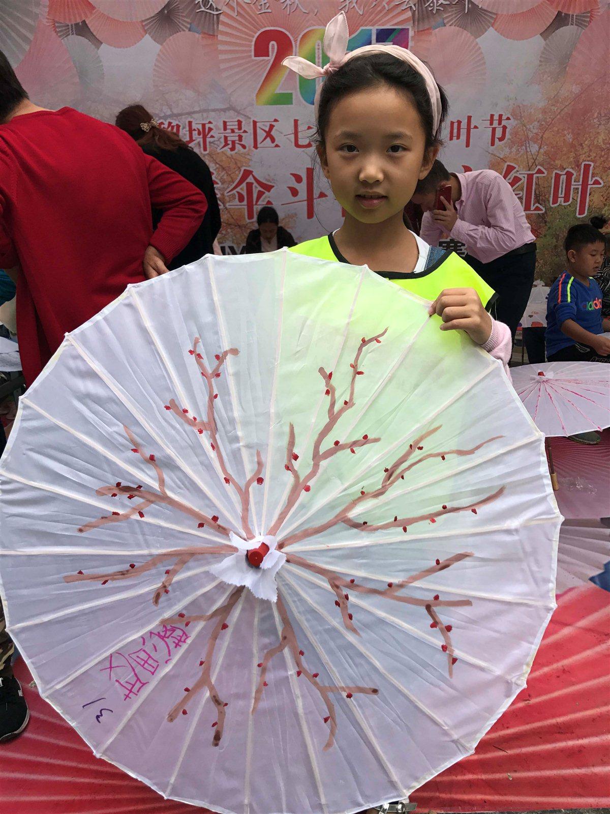 趙思越_diy洋傘,畫畫,曬照,贏大獎!_漢中在線