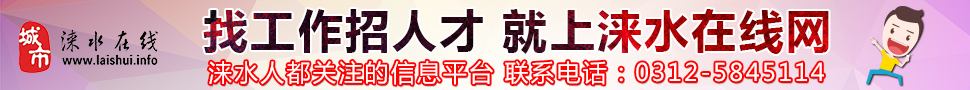 http://p9.pccoo.cn/vote/20171226/2017122614542270877615_970_90.jpg