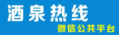 千赢国际|最新官网热线微信公众平台