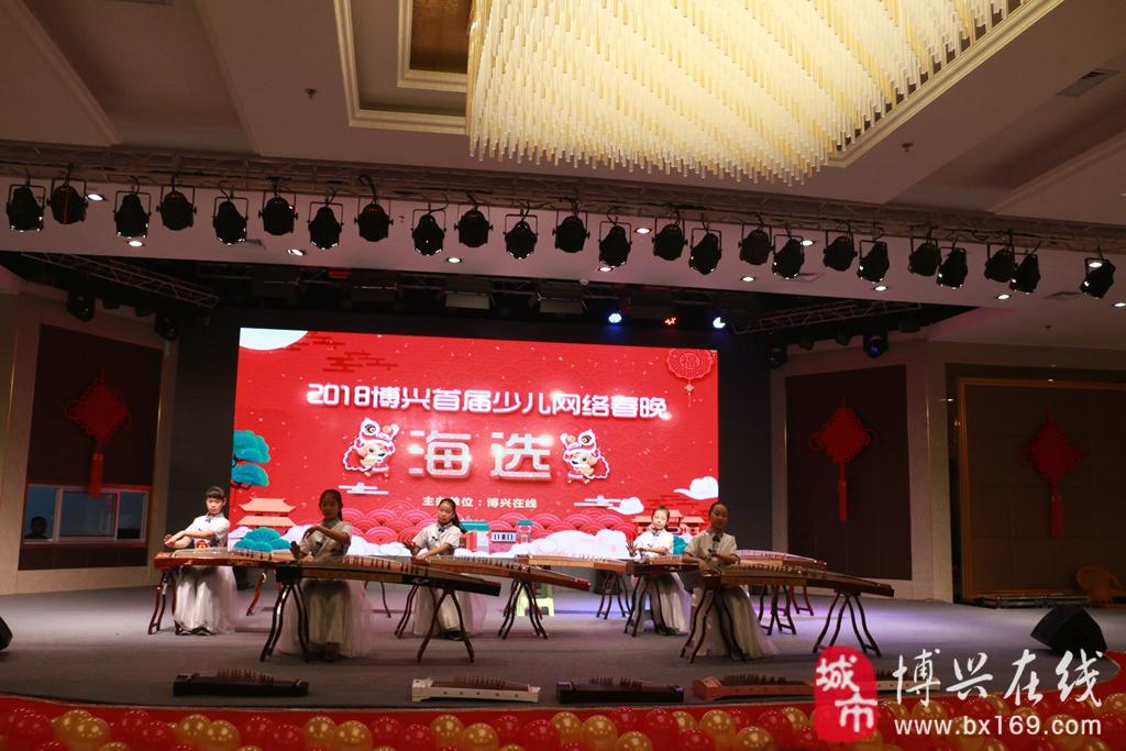 表演单位:雅歌古筝 表演节目:古筝《最炫民族风》 【系统提示】活动