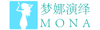 mona演�[