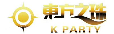 东方之珠KTV