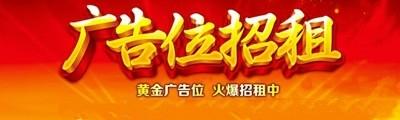 涉县城市114