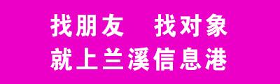 美高梅网站交友网