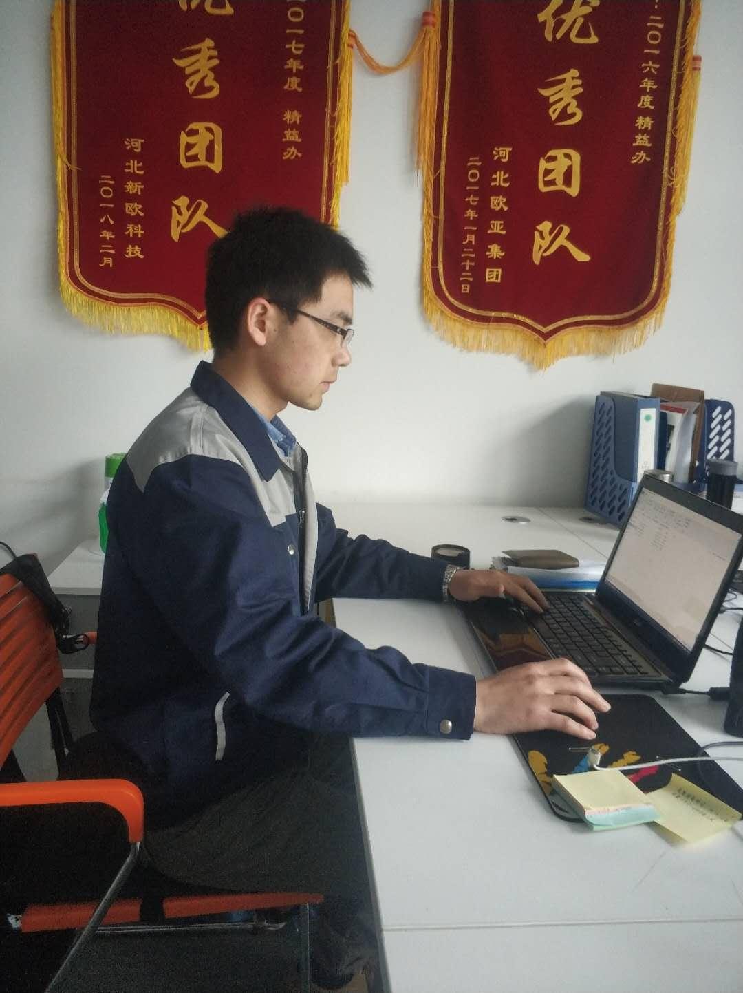 22河北新欧科技  翟卫岗