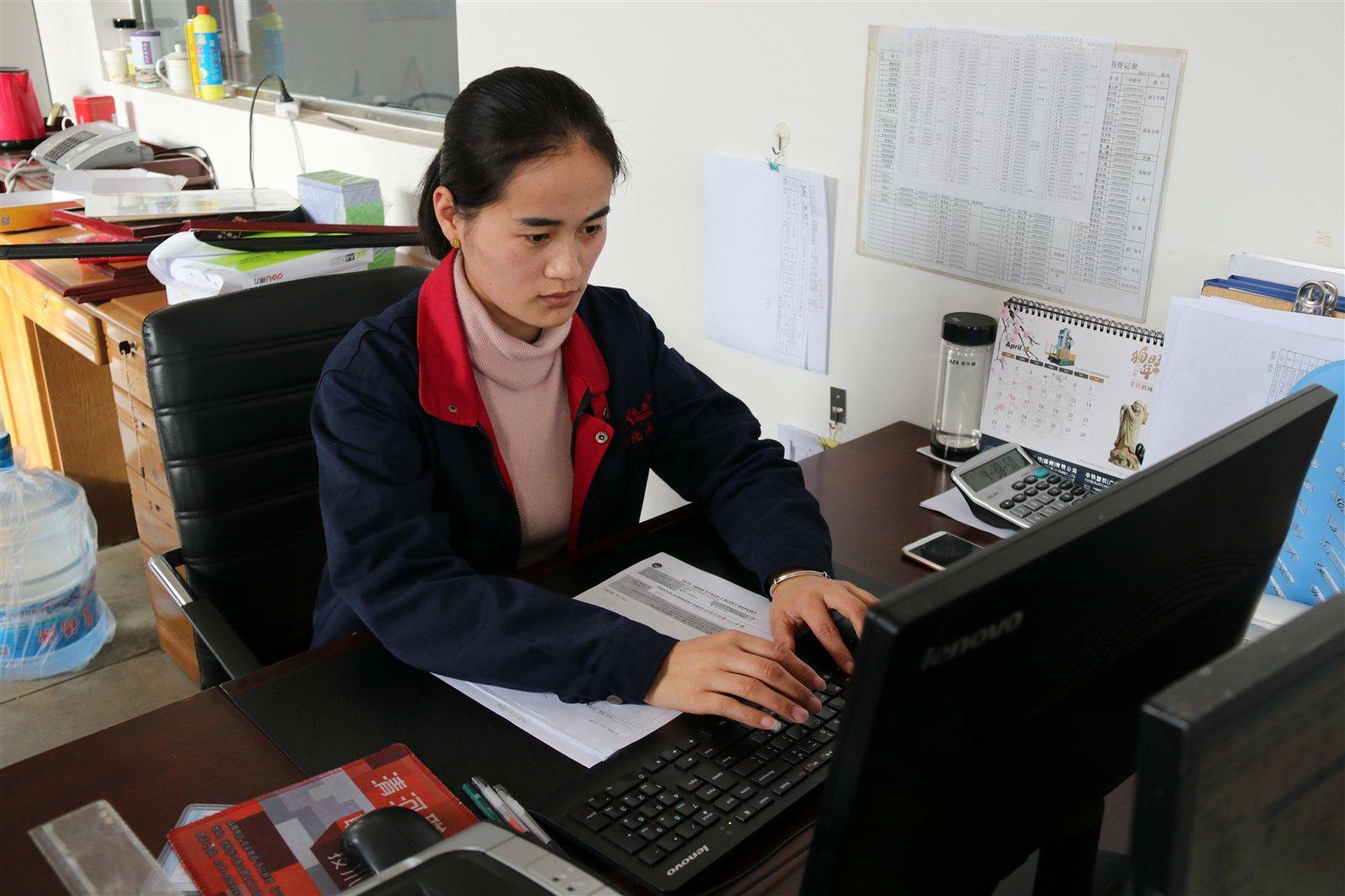 25永昌威尼斯人官网 张林