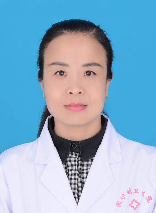028谢艳军-谢炉镇卫生院