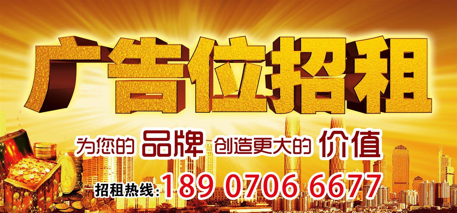峡江生活网