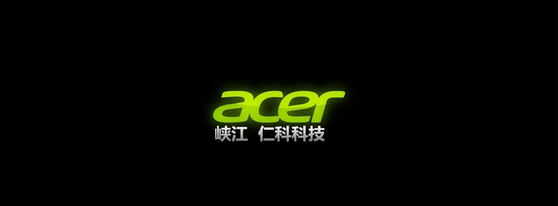 ACER宏�专卖店(峡江仁科科技)