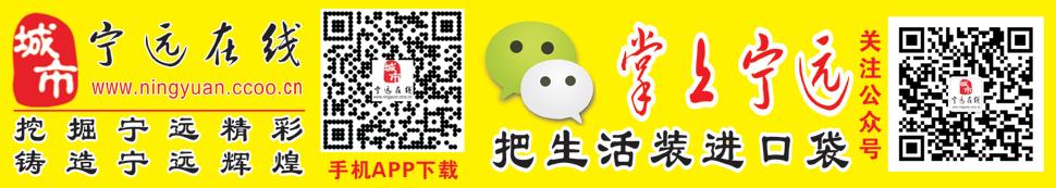 http://p9.pccoo.cn/vote/20180522/2018052212010434365099_970_173.jpg