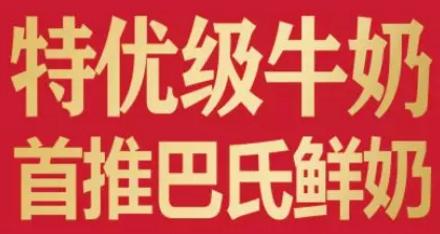 福建长富乳品有限公司