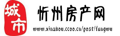 澳门龙虎斗网站房产网