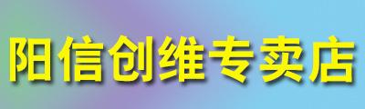 �信���S�Yu店