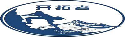 恩施开拓者户外运动有限责任公司咸丰分公司