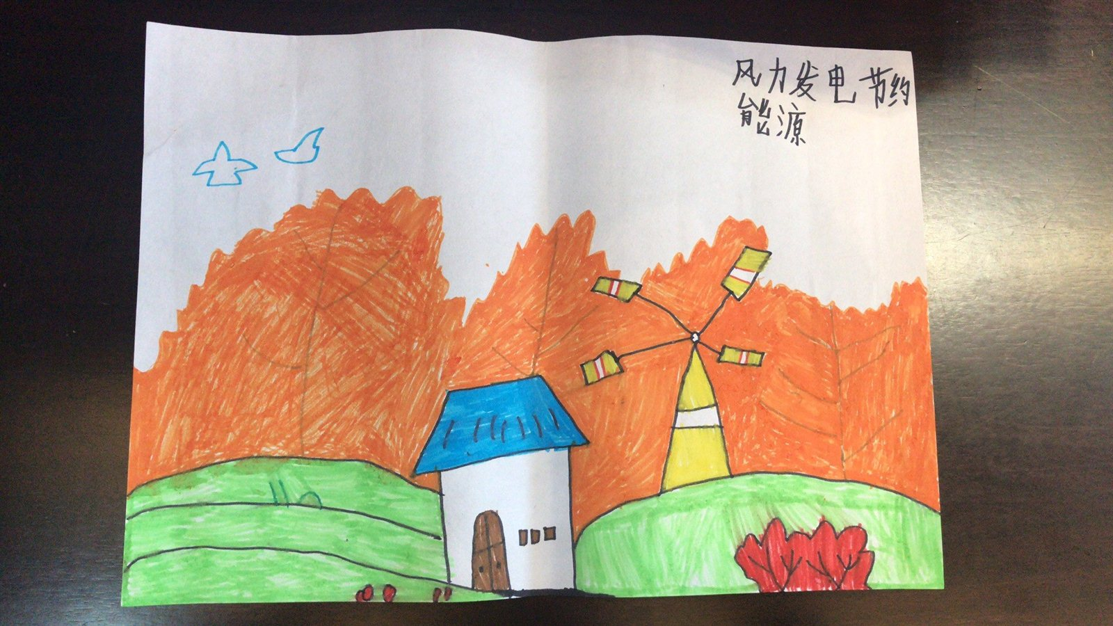 0043环保绘画作品陈泽晖