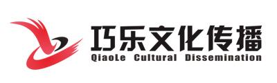 重庆巧乐文化传播有限威尼斯人注册