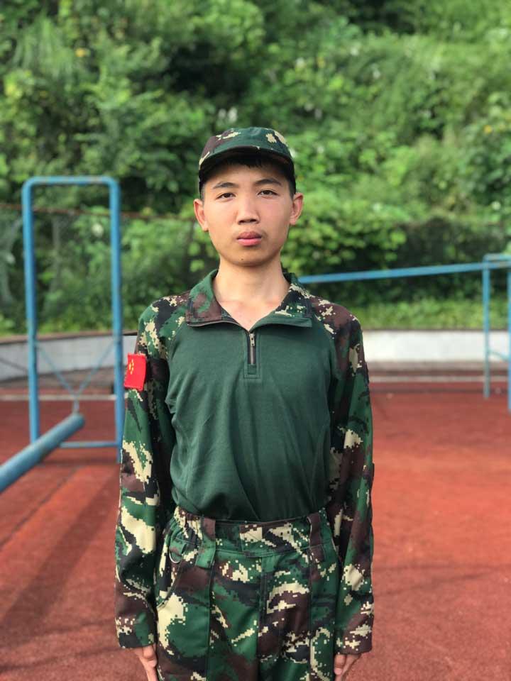1043罗峰