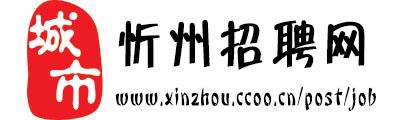 澳门龙虎斗网站招聘网