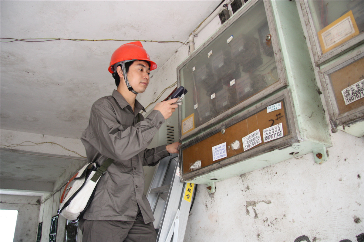1002国网电力于都分公司―陈亿