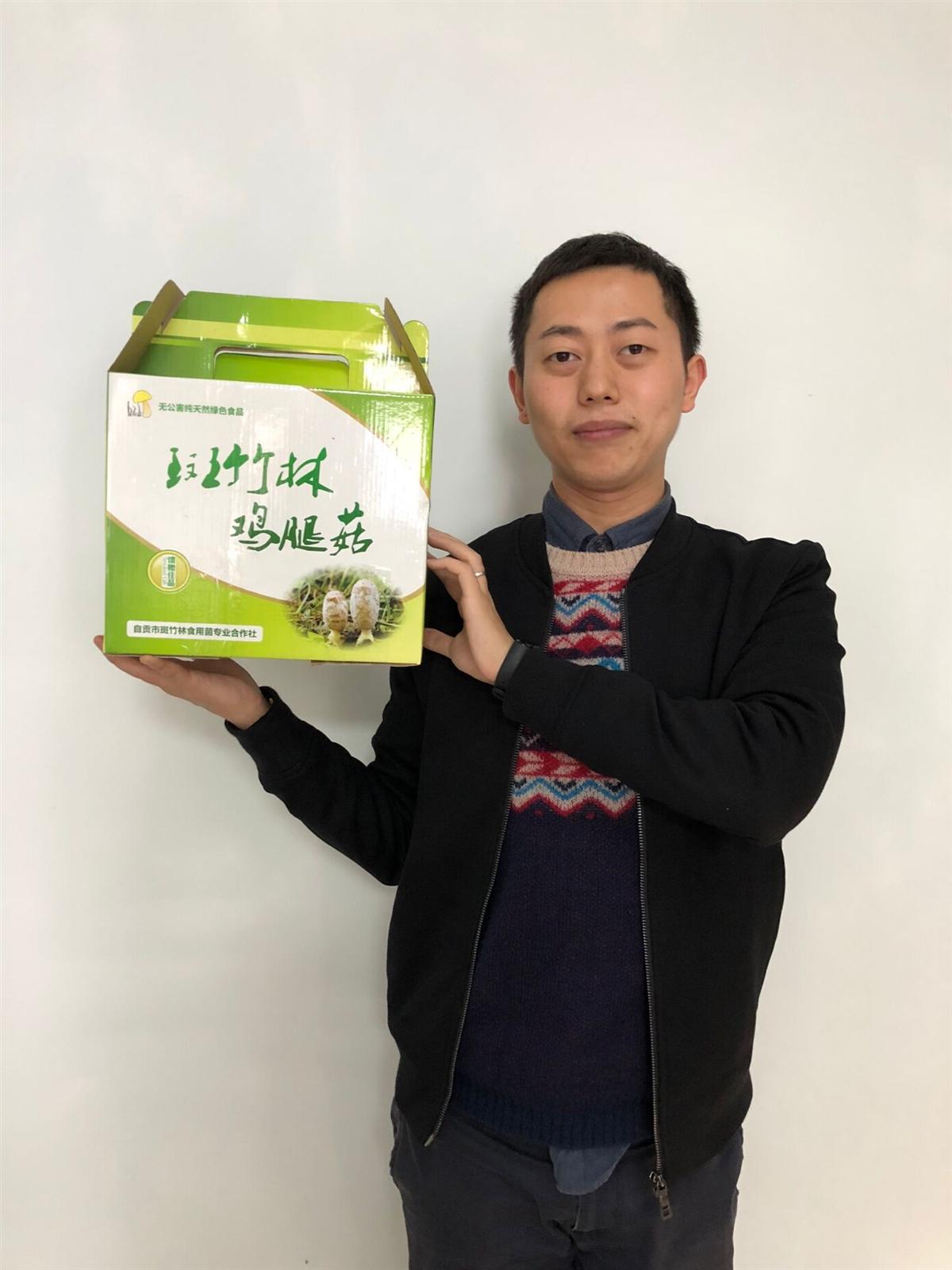 05留永村――韦冬