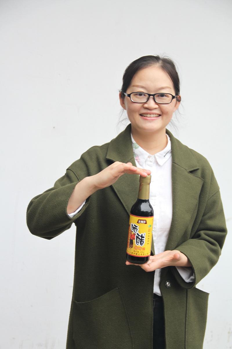 21太源村――刘瑶