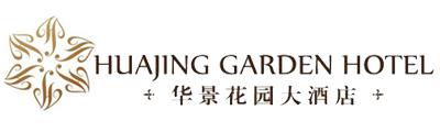 澳门太阳城网站华景花园大酒店