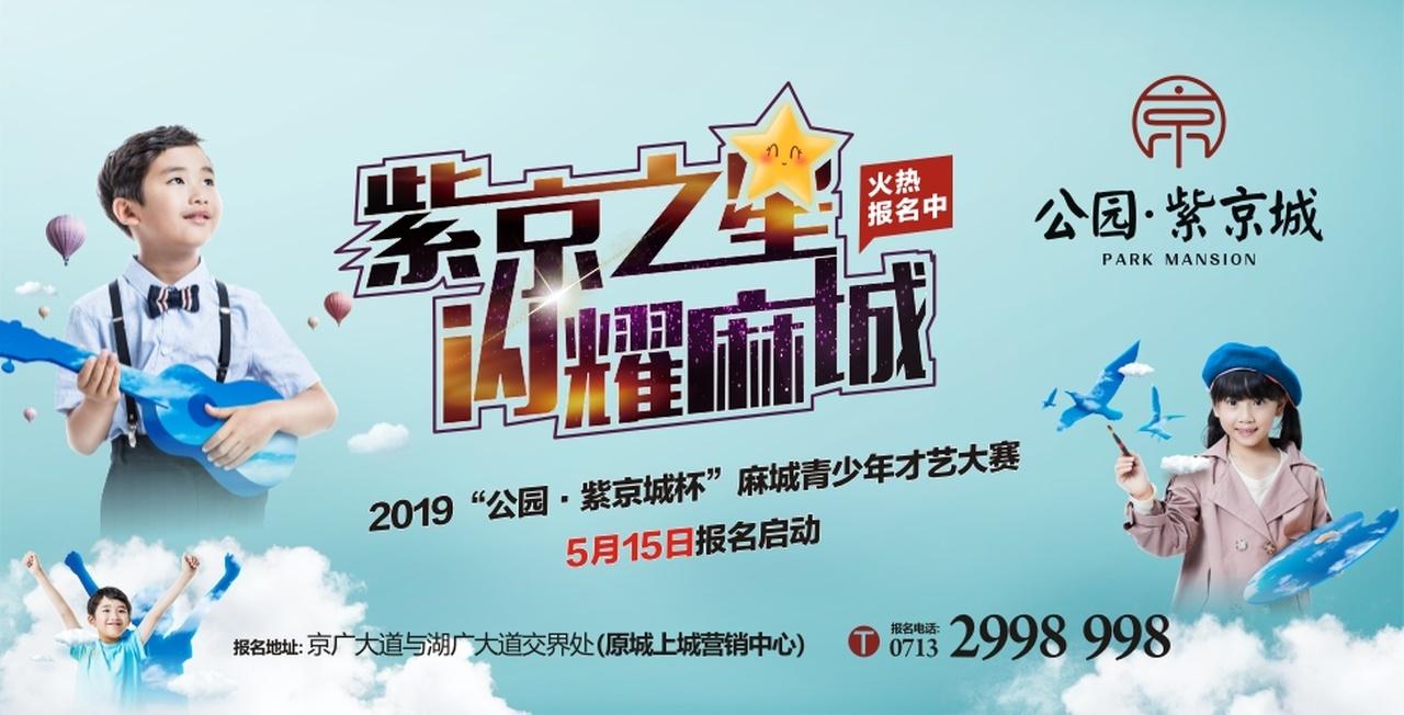 http://p9.pccoo.cn/vote/20190602/2019060208271828121736_1280_652.jpg