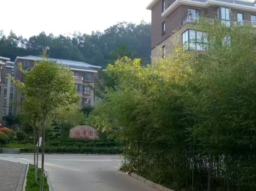 龙峪湾景区怡景园小区
