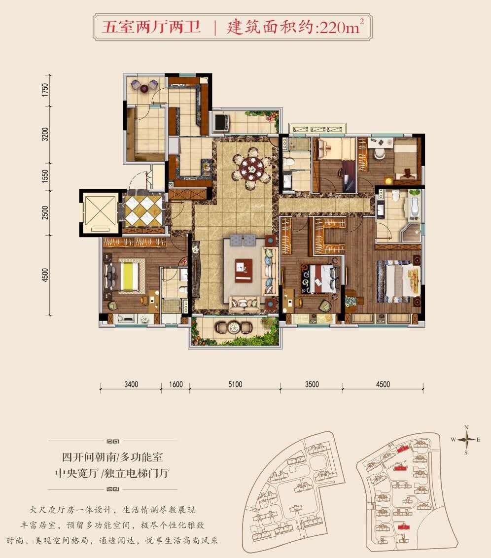 碧桂园金州府3室 2厅 2卫100万元