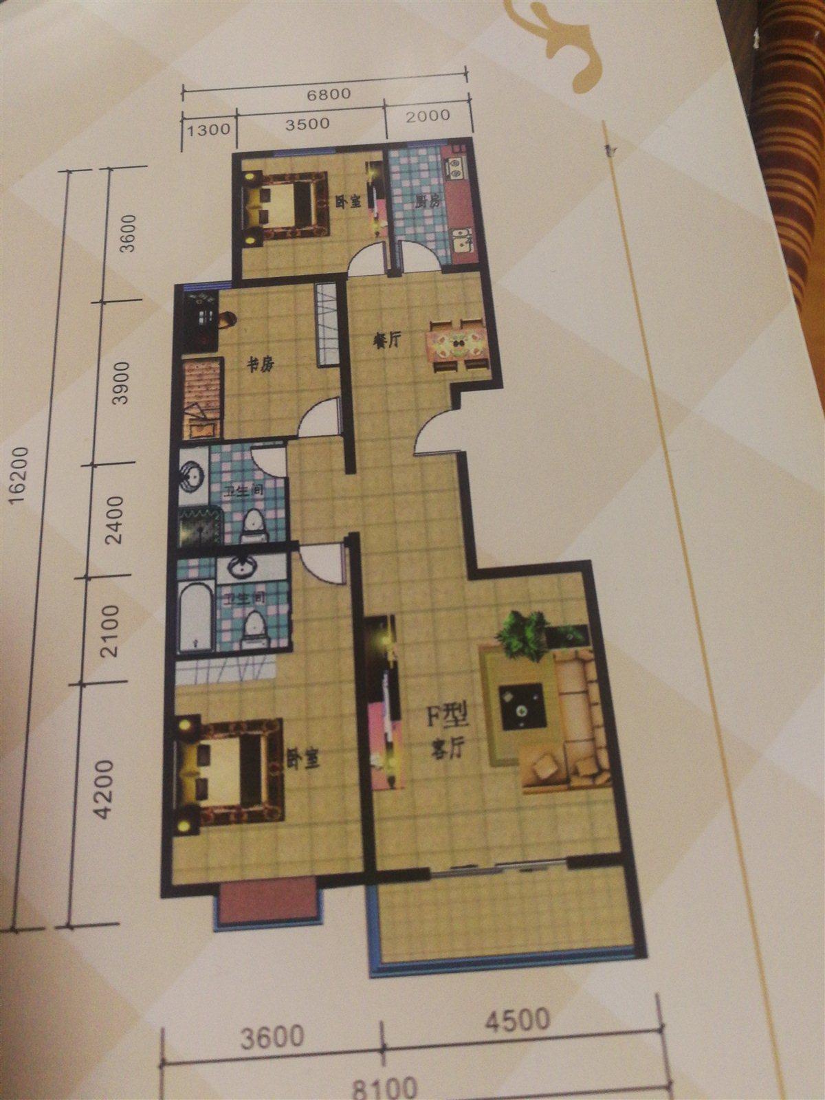 忻州云中莊園3室 2廳 2衛55萬元