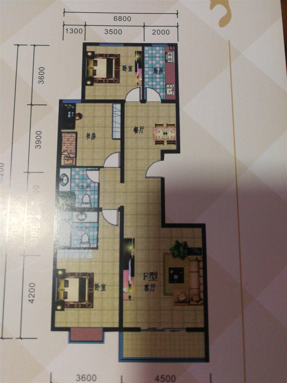 云中莊園3室 2廳 2衛55萬元