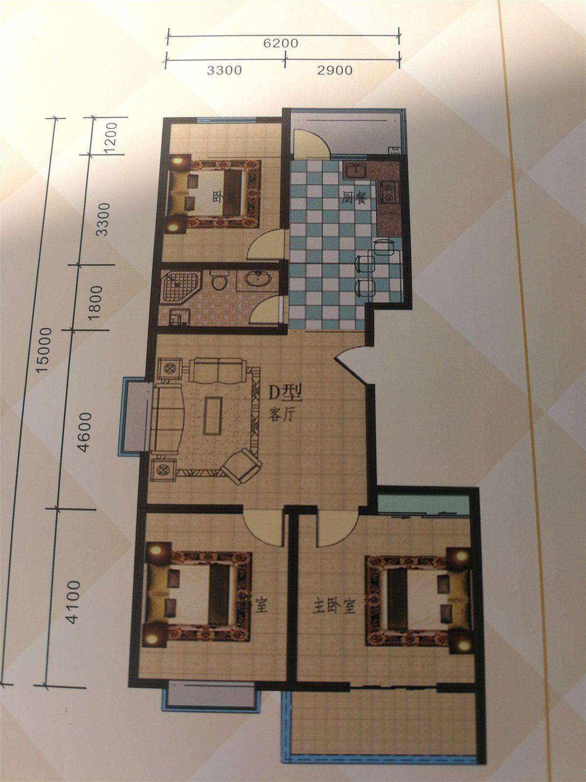 云中莊園3室 2廳 1衛52萬元