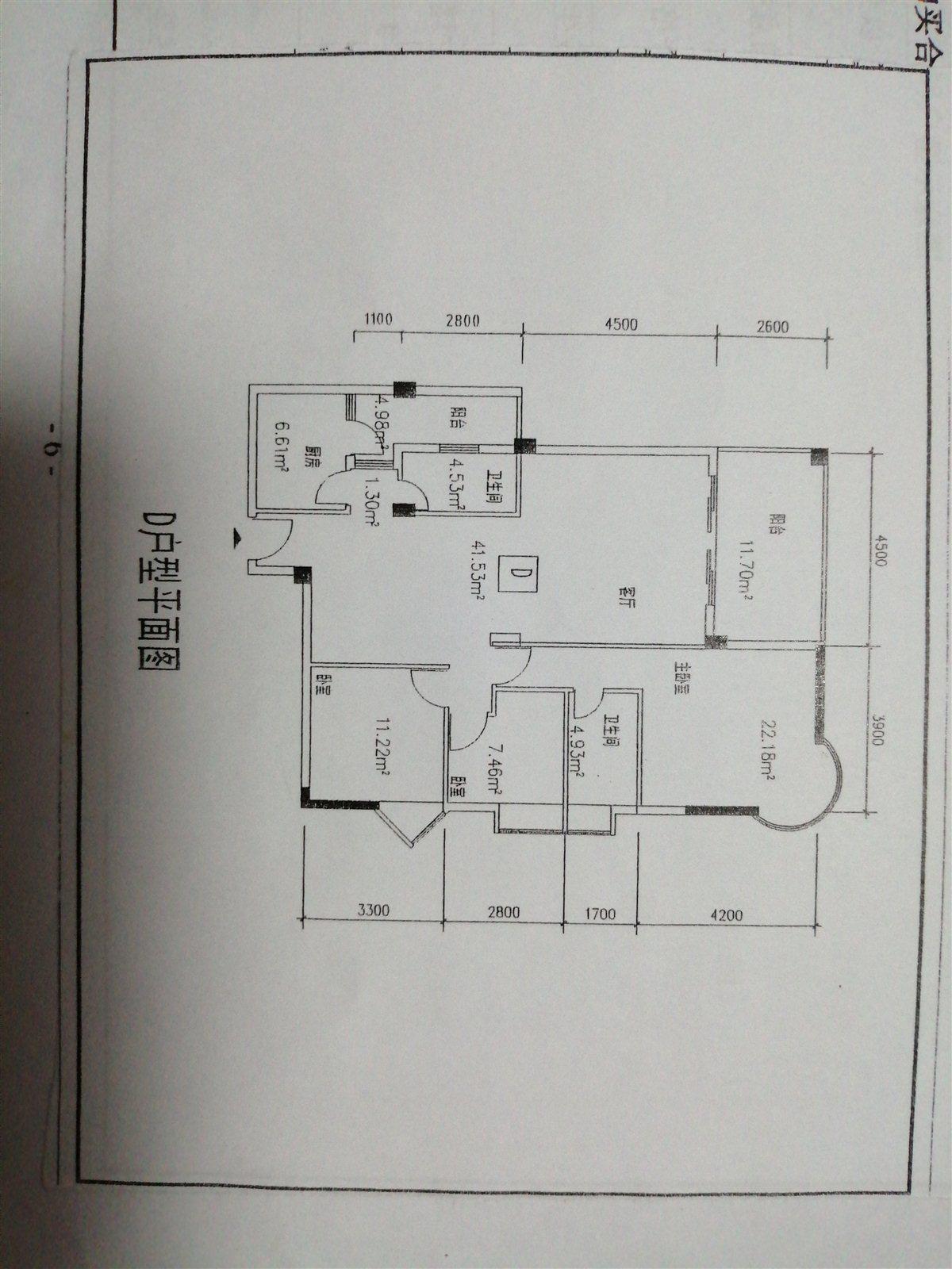 黃金水岸小區3室 2廳 2衛面議