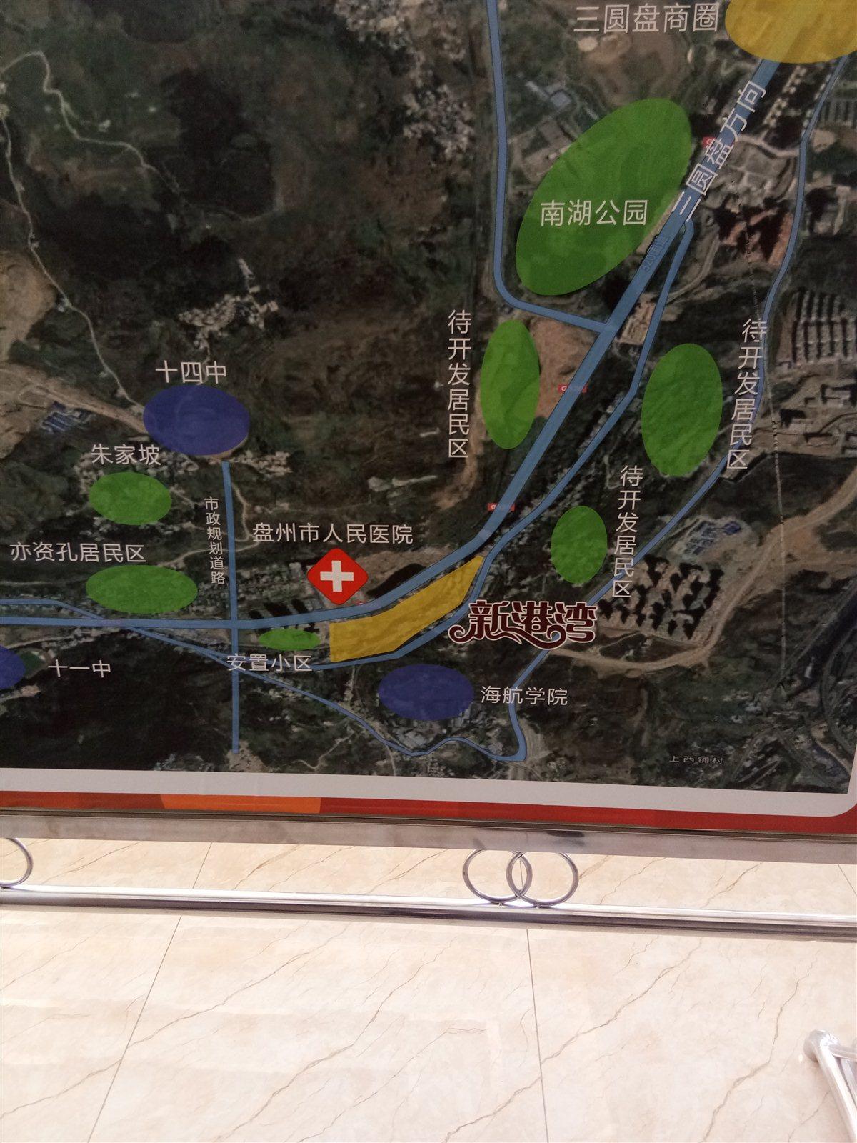 信江新港湾20万元
