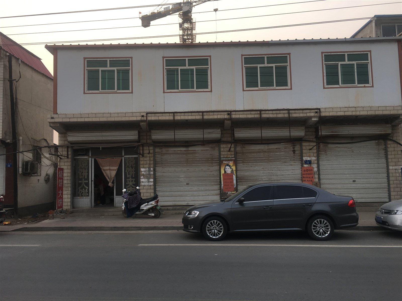 拆遷區兩層商鋪急售