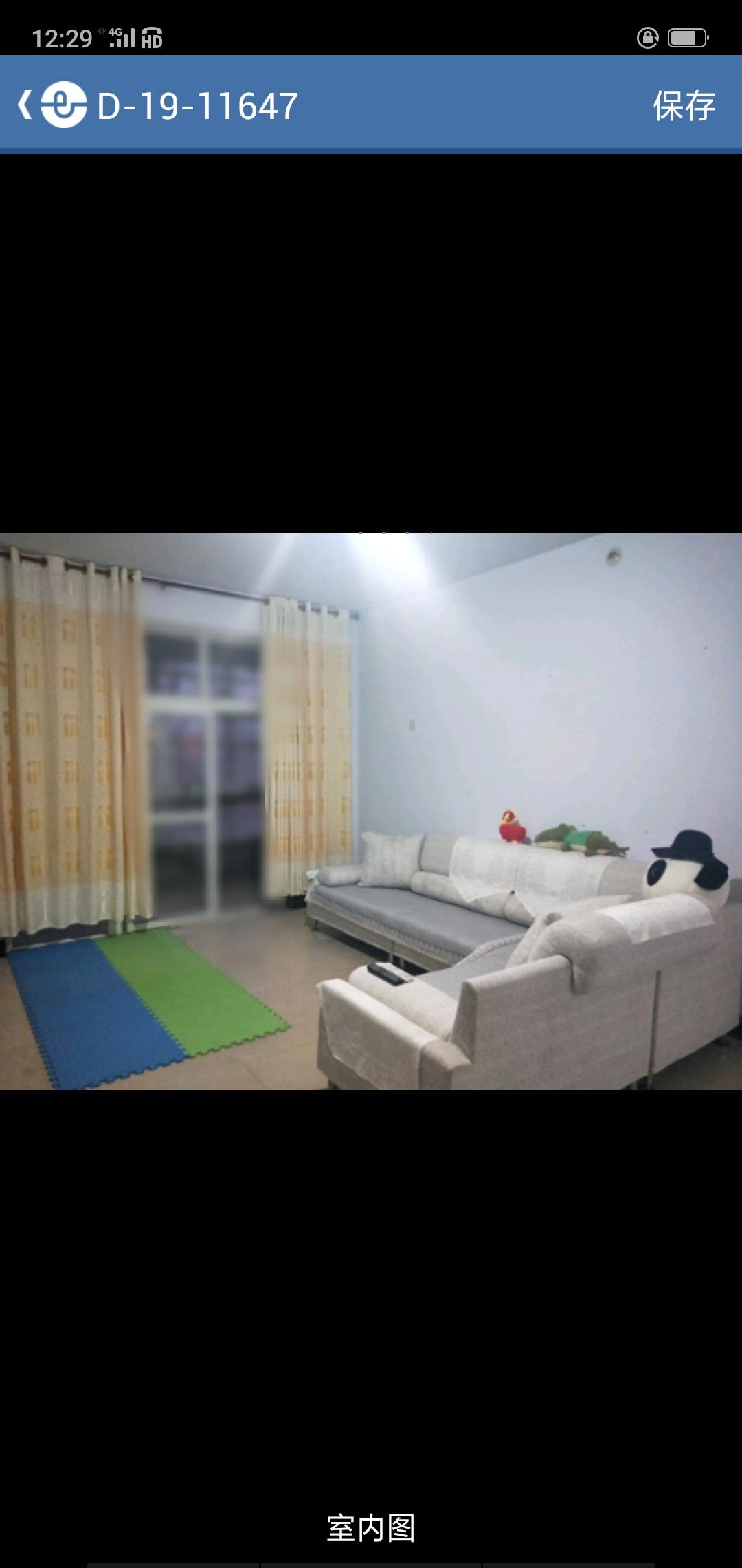 金鼎花园3室 2厅 2卫68万元