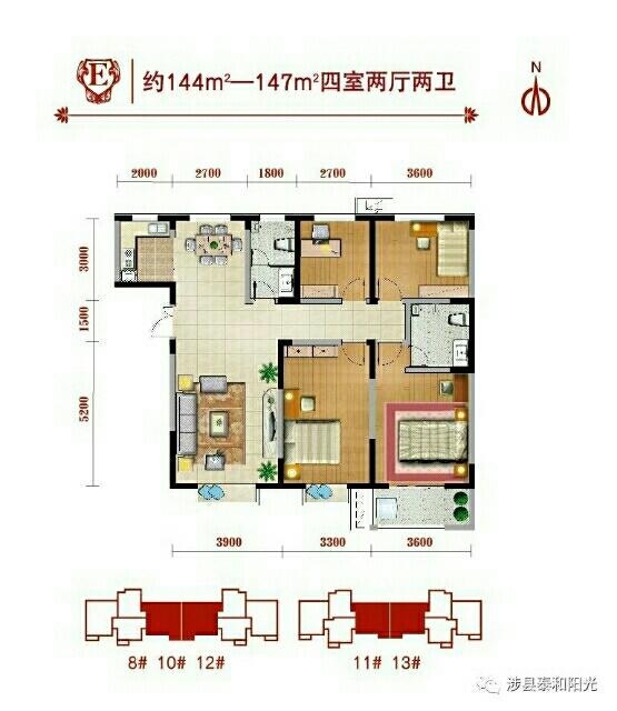 龙湖家园斜对面3室 2厅 1卫面议