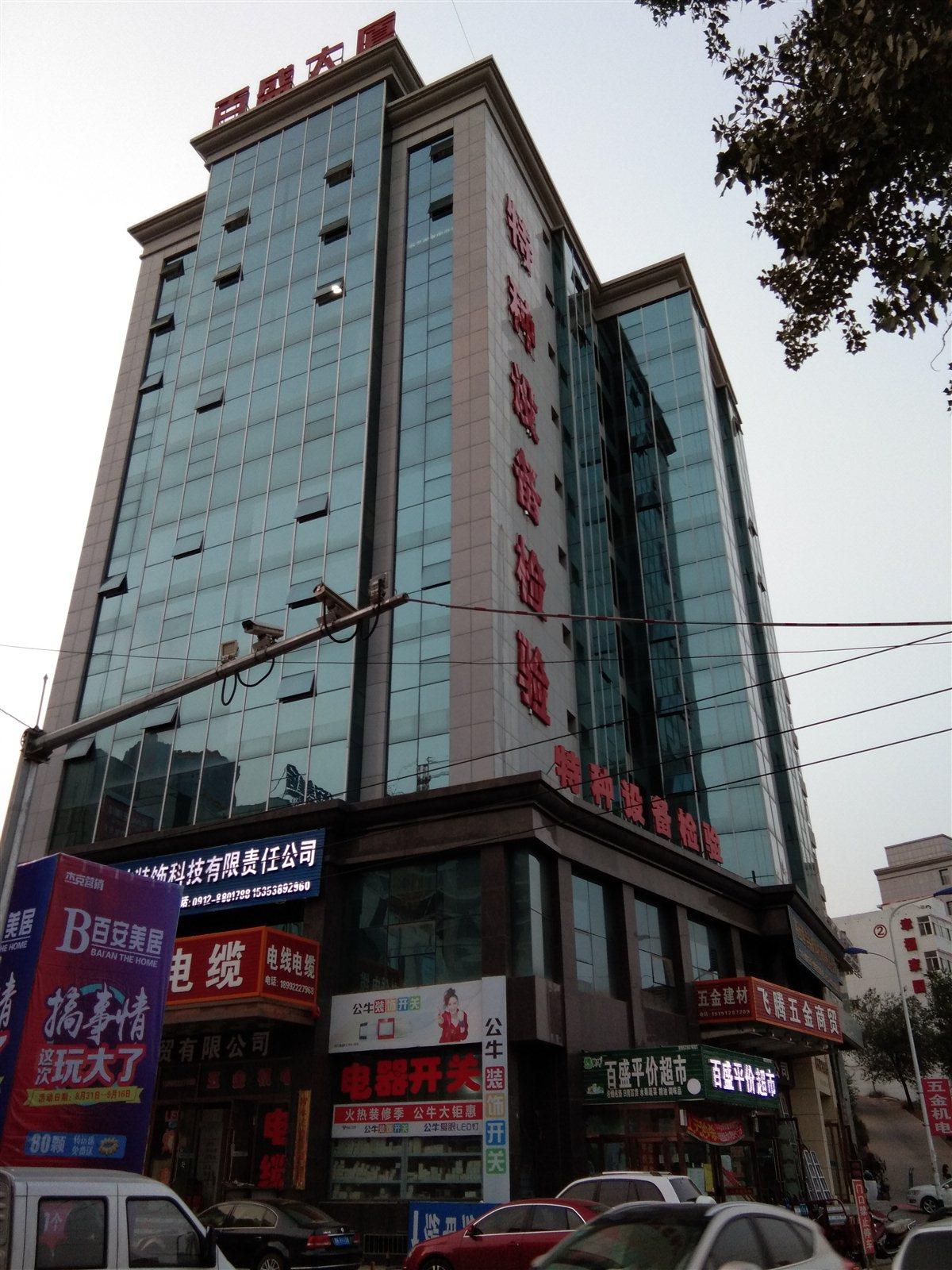 高石崖百盛大厦3室 2厅 1卫63.5万元
